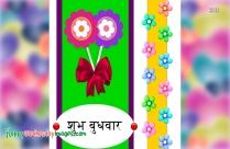 Happy Wednesday Hindi