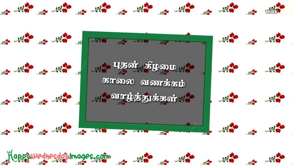 வல்லபபெர்ஸ் பொன்மொழி